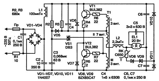 Люминесцентная лампа балластная схема