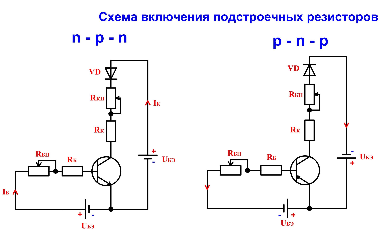 Ключ с диодом электронная схема
